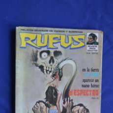 Cómics: RUFUS Nº 14 ** GARBO ** RELATOS GRAFICOS DE TERROR Y SUSPENSE. Lote 86481612