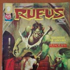 Cómics: RUFUS Nº 25. RELATOS GRAFICOS DE TERROR Y SUSPENSE. Lote 89286352
