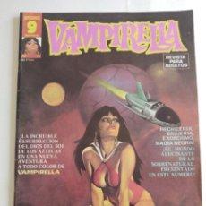 Cómics: VAMPIRELLA - Nº 14 - ENERO 1976 - ED GARBO. Lote 89522776