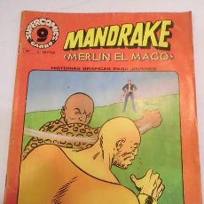 Cómics: MANDRAKE - MERLIN EL MAGO - NUM 5 - GARBO EDIT.- 1973. Lote 99326804