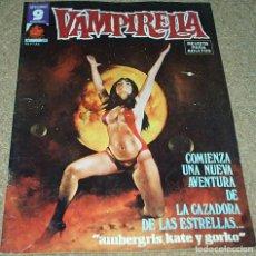 Cómics: VAMPIRELLA Nº 29 GARBO 1973 - BUEN ESTADO. Lote 104034519