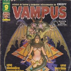 Cómics: COMIC COLECCION VAMPUS Nº 71. Lote 107486315