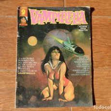 Cómics: VAMPIRELLA Nº 14 EDITORIAL GARBO . Lote 115292475
