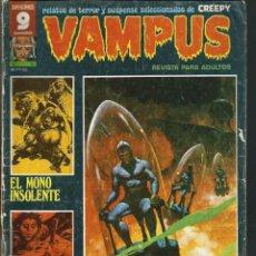 Cómics: VAMPUS Nº 76 - GARBO EDITORIAL - ENERO 1978 - ULTIMOS NUMEROS . Lote 115412763