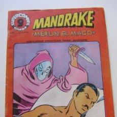 Fumetti: MANDRAKE MERLIN EL MAGO Nº 17 SUPERCOMICS GARBO PESADILLA FINAL Y EL SABANDIJERO C12X1. Lote 115472755