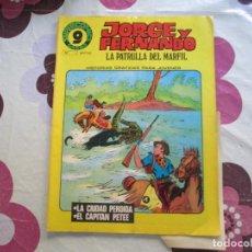 Cómics: JORGE Y FERNANDO Nº 1. Lote 121506527