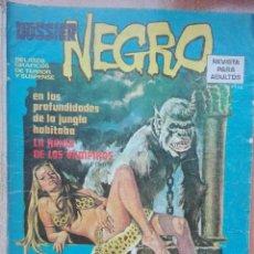 Cómics: DOSSIER NEGRO 64.AÑO 1974. Lote 121738023