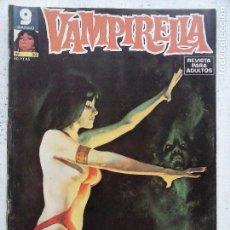 Cómics: VAMPIRELLA Nº 30 - ALEX NIÑO, FRED CARRILLO, E.R.CRUZ, ZESAR, JESS JODLOMAN. Lote 121802519