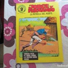 Cómics: JORGE Y FERNANDO SUPERCOMIC GARBO Nº 4. Lote 121867531