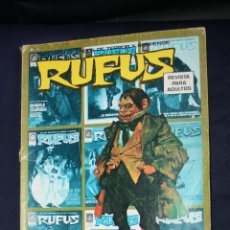 Cómics: RUFUS. EXTRA PRIMAVERA 74. RELATOS GRAFICOS DE TERROR Y SUSPENSE. (ED.GARBO) - DIFICIL. Lote 122462371