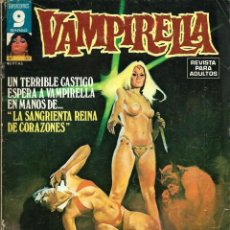 Cómics: VAMPIRELLA Nº 33 - GARBO - AGOSTO 1977. Lote 122581123
