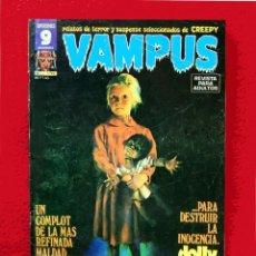 Cómics: VAMPUS Nº 73 - SELECCIÓN DE CREEPY, EDITORIAL GARBO, 1977, ORIGINAL. POSTER CENTRAL DE E. MAROTO. Lote 122921991