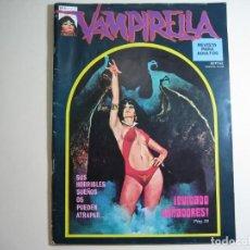 Cómics: VAMPIRELLA (1974, GARBO) 1 · XII-1974 · ¡CUIDADO SOÑADORES!. Lote 134924370