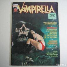 Cómics: VAMPIRELLA (1974, GARBO) 4 · III-1975 · EL DESPERTAR DE LA MUERTE. Lote 134939646