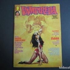 Cómics: VAMPIRELLA (1974, GARBO) 5 · IV-1975 · ARENAS MORTÍFERAS. Lote 134939834