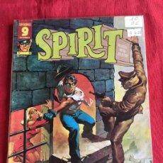Cómics: GARBO SPIRIT NUMERO 10 BUEN ESTADO. Lote 146191130