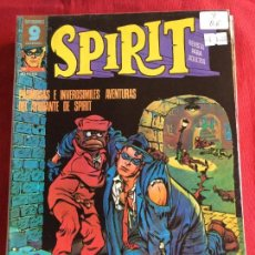 Cómics: GARBO SPIRIT NUMERO 7 BUEN ESTADO. Lote 220849083