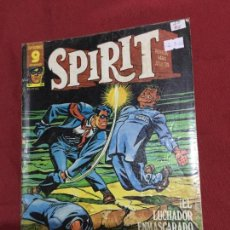 Cómics: GARBO SPIRIT NUMERO 25 NORMAL ESTADO. Lote 147118202
