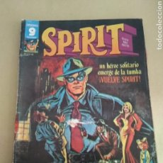 Cómics: COMIC SPIRIT N°1. Lote 147328958