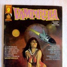 Cómics: VAMPIRELLA Nº 14 SUPERCOMICS GARBO 1974. Lote 149536090