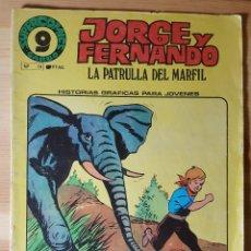 Cómics: JORGE Y FERNANDO LA PATRULLA DE MARFIL Nº 19 GARBO 1973. Lote 150180194