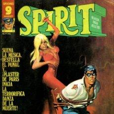 Cómics: SPIRIT Nº 12. WIL EISNER. GARBO 1975. EL CLÁSICO DEL CÓMIC EN SU PRIMERA EDICIÓN EN CASTELLANO. Lote 153837010
