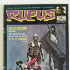 Cómics: RUFUS Nº 16, TERROR (EDITORIAL GARBO 1974). Lote 160453322