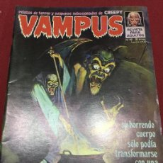 Cómics: VAMPUS NUMERO 42 NORMAL ESTADO CONTIENE EL POSTER. Lote 167689332