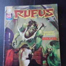 Cómics: RUFUS Nº 25 RELATOS TERROR Y SUSPENSE EDITORIAL GARBO . Lote 170660430