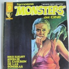 Cómics: FAMOSOS MONSTERS DEL CINE - GARBO Nº18. Lote 177295504