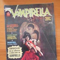 Cómics: VAMPIRELLA Nº 3 - REVISTA PARA ADULTOS - GARBO EDITORIAL (HL). Lote 182579731