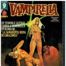 Cómics: VAMPIRELLA Nº 33 - GARBO 1977.. Lote 182620688