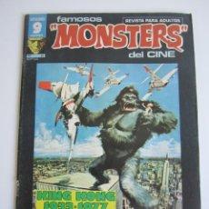 Cómics: FAMOSOS MONSTERS DEL CINE (1975, GARBO) 21 · I-1977 · KING KONG 1933-1977. Lote 184204752