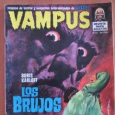 Cómics: VAMPUS Nº 31 CON POSTER. Lote 184881858