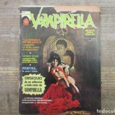 Cómics: VAMPIRELLA - Nº 3 - PEPE GONZALEZ - PRIMERA EDICION - GARBO . Lote 191505067