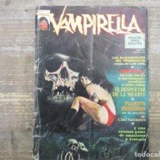 Cómics: VAMPIRELLA - Nº 4 - PEPE GONZALEZ - PRIMERA EDICION - GARBO . Lote 191505141