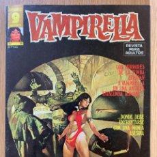 Cómics: VAMPIRELLA - Nº 19 - GARBO. Lote 192798162