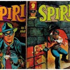 Cómics: SPIRIT. LOTE DE 10 NÚMEROS 1 AL 10 SEGUIDOS. GARBO 1975. LEER. Lote 193972175