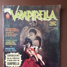 Cómics: VAMPIRELLA Nº3 - FEBRERO 1975. Lote 195639558