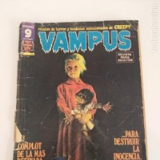 Fumetti: VAMPUS Nº 73 - RELATOS DE TERROR Y SUSPENSE, CREEPY - DOLLY, SUPERCOMICS GARBO. Lote 202583088