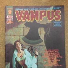 Cómics: VAMPUS Nº 57. Lote 205297085