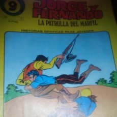 Cómics: JORGE Y FERNANDO, NUMERO 7, SUPERCOMIC GARBO , 1973. Lote 207143165