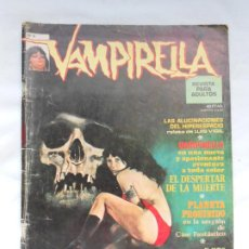 Cómics: VAMPIRELLA Nº 4, EDITORIAL GARBO. Lote 210151807