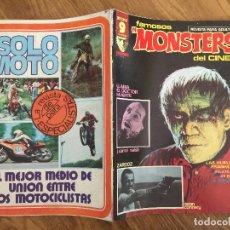Cómics: FAMOSOS MONSTERS DEL CINE 8 - GARBO EDITORIAL. Lote 210732096
