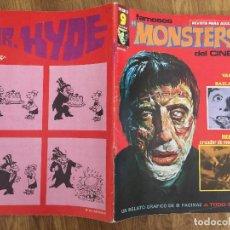 Cómics: FAMOSOS MONSTERS DEL CINE 2 - GARBO EDITORIAL. Lote 210734931