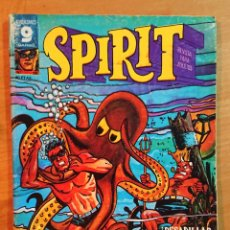 Fumetti: SPIRIT N°26 ~ SUPERCOMICS GARBO 1975. Lote 214209006