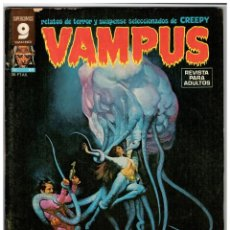 Cómics: VAMPUS Nº 60. GARBO EDITORIAL. BUENO. CON POSTER.. Lote 221826763