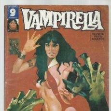 Cómics: VAMPIRELLA 37, 1978, GARBO, BUEN ESTADO. COLECCIÓN A.T.. Lote 222007661