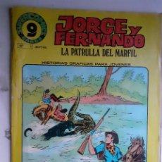 Cómics: SUPERCOMICS GARBO- Nº 1 -JORGE Y FERNANDO-LA CIUDAD PERDIDA-1976-L.YOUNG-A.RAYMOND-RARO-LEA-3924. Lote 222162667