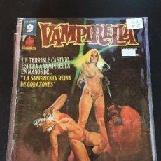 Cómics: GARBO VAMPIRELLA NUMERO 33 NORMAL ESTADO. Lote 222234935